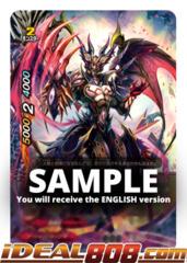 Evil Demonic Dragon, Vespertilio [S-BT05/0077EN Secret (FOIL)] English