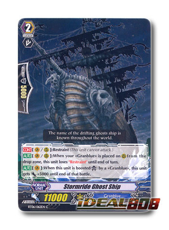 Cardfight Vanguard Stormride Ghost Ship