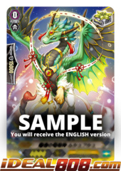 Ancestral Dragon of Onslaught, Mushu Fushu - V-SS05/031EN - RR