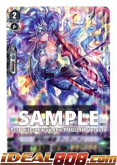 Player of the Holy Bow, Viviane - V-EB03/007EN - RRR