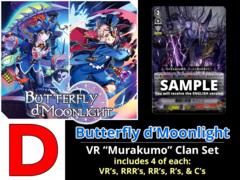 # Butterfly d'Moonlight [V-BT09 ID (D)] VR
