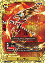 Bow of Doky [S-BT06/0064EN C (FOIL)] English