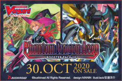 CFV-V-BT10 Phantasmic Dragon Aeon (English) Cardfight Vanguard V-Booster  Case [20 Boxes] * PRE-ORDER Ships Oct.30