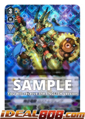 Interdimensional Dragonknight, Lost Legend - V-EB04/007EN - RRR