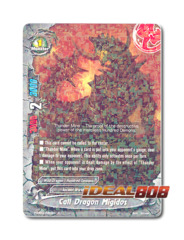 Call Dragon, Migidos - H-EB03/0020 - R - Foil