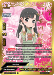 Bright & Elegant Idol, Sae Kobayakawa [S-UB-C03/IR048EN IR (Idol Rare)] English