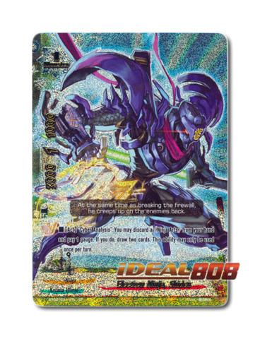 Electron Ninja, Shiden - BT02/S011EN (SP) Special Parallel