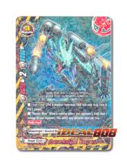 Armorknight Serpent - H-EB03/0014 - R - Foil