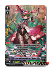 Cherry Blossom Blizzard Maiden, Lilga - G-BT06/S12EN - SP