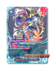 Hundred Demons Sorcery, Mad Dancing - H-EB03/0040 - U - Foil