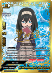 Idol Who Really Loves Books, Fumika Sagisawa [S-UB-C03/IR014EN IR (Idol Rare)] English