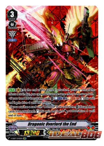 Dragonic Overlord the End - V-EB07/SV01EN - SVR (Hot Stamp)