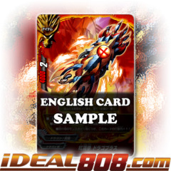 Crimson Fist, Dragoplus [X-BT01A-CP01/0040EN R (FOIL)] English