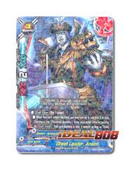 Great Leader, Anson - H-EB03/0029 - R - Foil