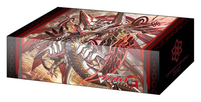 Bushiroad Cardfight!! Vanguard Vol.156 Storage Box Star-vader, Chaos Breaker Dragon