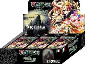 FoW-BG02 The Castle of Heavens and the Two Towers (English) Force of Will Booster Box