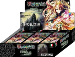 BG02 The Castle of Heavens and the Two Towers (English) Force of Will Booster Box