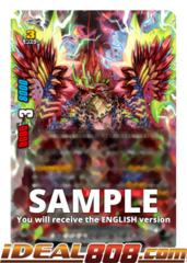 Rumbling Spiral Thunderaxe, Emperor Agito [S-BT03/0077EN Secret (FOIL)] English