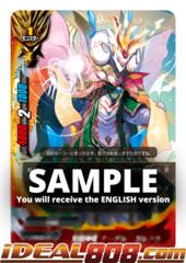 Awakened Deity Dragon, Nadel Gardra [S-CBT03/0039EN U (FOIL)] English