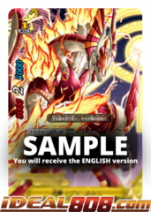 Flame Deity, Magma Horus [S-BT05/0071EN Secret (FOIL)] English