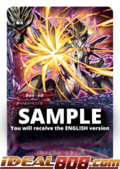 Diablos Death-toll [S-BT05/0065EN C (FOIL)] English