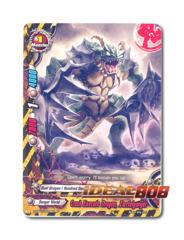 Crush Execute Dragon, Zarrtelganger - H-EB03/0034 - U - Foil
