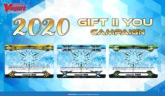 Gift II You Campaign Imaginary Gift Marker Set