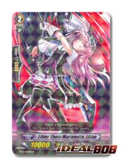 Silver Thorn Marionette, Lillian - BT12/040EN - R