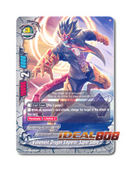 Vehement Dragon Emperor, Super SHine [H-BT03/0101EN C] English
