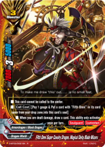 Fifth Omni Super Cavalry Dragon, Magical Deity Blade Mizaru [D-BT03/0021EN R] English