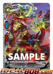 Rumbling Thunderaxe, Agito [S-BT03/0078EN Secret (FOIL)] English