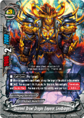 Unarmed Brawl Dragon Emperor, Leadbangers [D-BT01A-EB01/0041EN C] English