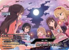 Bling! Smiles in Full Bloom [S-UB-C03/0052EN R (FOIL)] English
