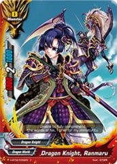 Dragon Knight, Ranmaru - H-BT02/0082EN - C