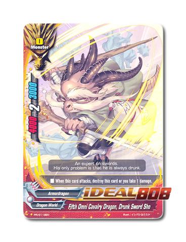 Fifth Omni Cavalry Dragon, Drunk Sword Sho [PR/0119EN] English Promo