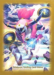 Pokemon Hoopa Unbound Card Sleeves 65ct.