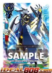 Seerfight Dragon, Sultallion [S-BT03/0073EN Secret (FOIL)] English