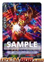 Nouvellecritic Dragon - V-MB01/005EN - RRR