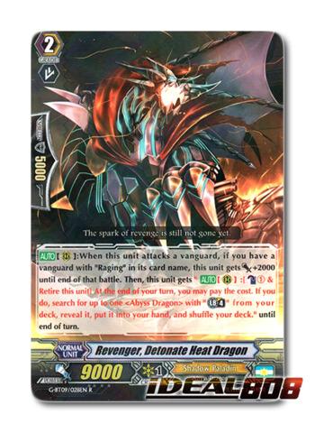 Revenger, Detonate Heat Dragon - G-BT09/028EN - R
