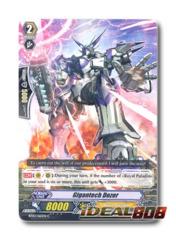 Gigantech Dozer - BT03/065EN - C