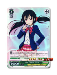Idol Otaku, Nico [LL/W24-E027S SR (FOIL)] English