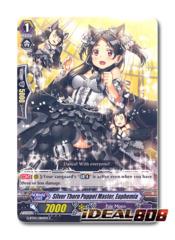 Silver Thorn Puppet Master, Euphemia - G-BT05/084EN - C