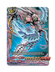 Death Ruler, Skull - BT05/0113 - C
