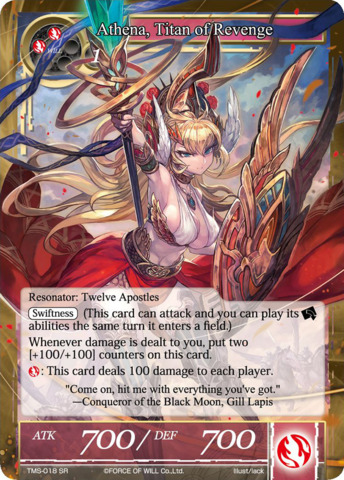FOIL Avatar of the Seven Lands Alice NM TMS-053 SR FOW Force of Will Eng Card