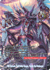 Vile Demonic Husk Deity Dragon, Vanity End Destroyer [S-CG01/009EN (Secret Rare Finish)] English