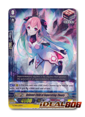 Beloved Child of Superstring Theory - G-TD05/019EN - RRR (Foil ver.)
