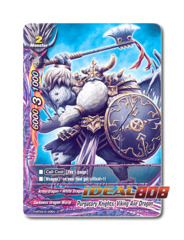 Purgatory Knights, Viking Axe Dragon [H-BT04/0120EN C (FOIL)] English