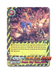 Demon Slay Come Forth [H-BT04/0013EN RR (FOIL)] English