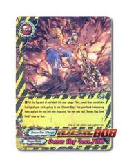 Demon Slay Come Forth [H-BT04/0013EN RR (FOIL)] English