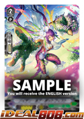 Maiden of Bot-fist - V-TD12/005EN (Regular)